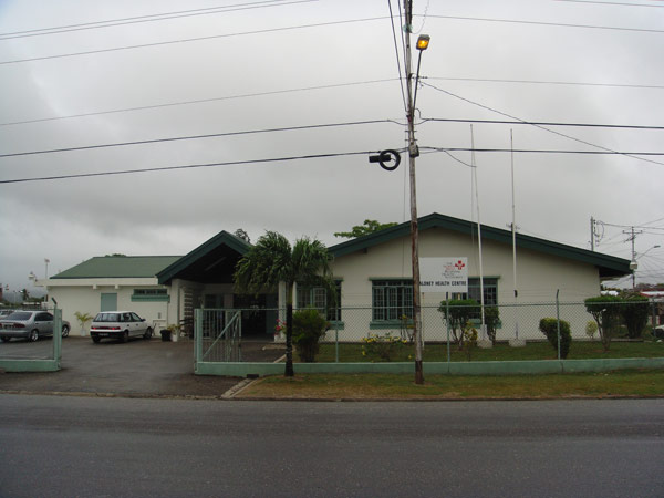 Maloney Health Centre